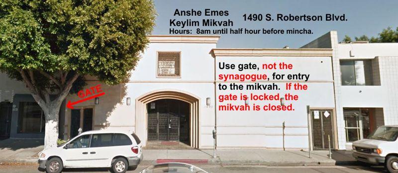 keylim-mikvah-entrance1
