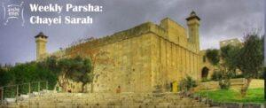 Hebron - Maarat HaMachpela