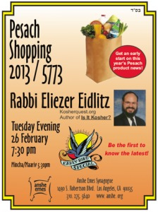 pesach-shopping-5773