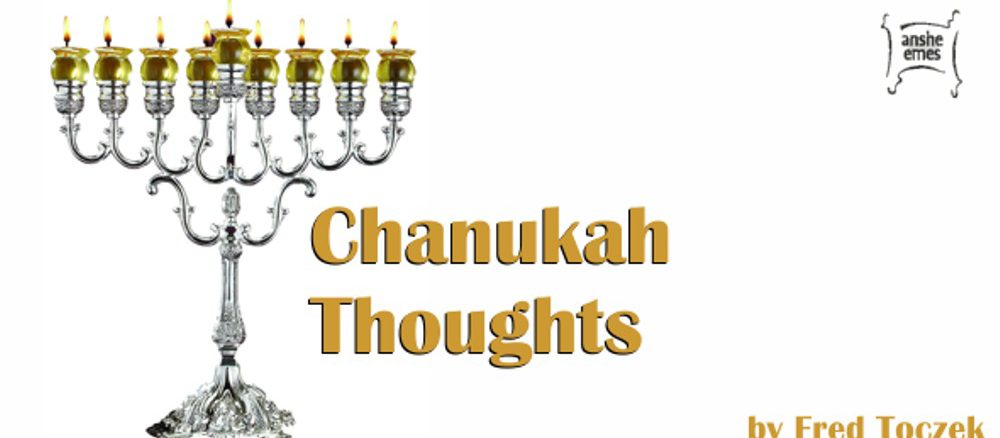 Chanukah Thoughts
