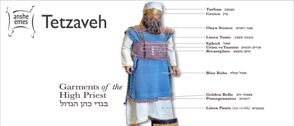 Weekly Parsha: Tetzaveh