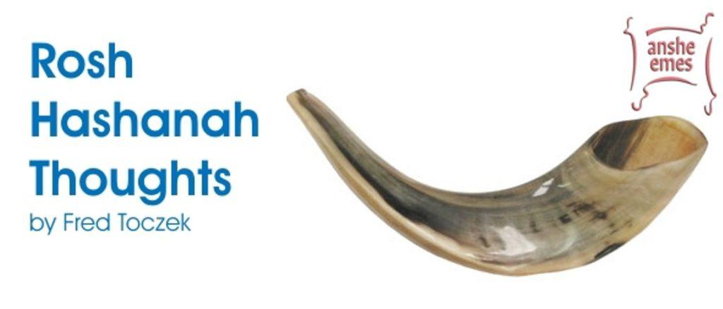 Rosh Hashanah Thoughts