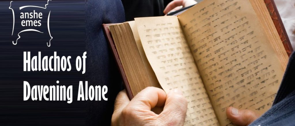 Revised Halachos of Davening Alone