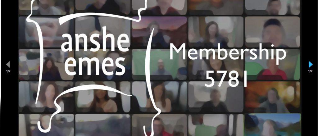 5781 Membership Packet